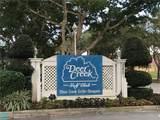 404 Deer Creek Lake Point South Ln - Photo 41