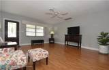 3850 17th Ave - Photo 15