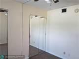 500 Executive Center Dr - Photo 8