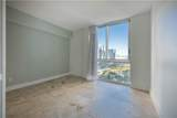 325 Biscayne Blvd - Photo 10