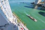 325 Biscayne Blvd - Photo 2