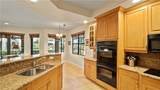 7533 Old Thyme Ct - Photo 14