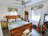 1835 42nd Ave. - Photo 9