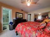 6541 Harbour Rd - Photo 8