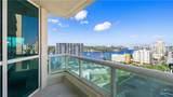 101 Fort Lauderdale Beach Blvd - Photo 6