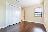 7636 Old Thyme Ct - Photo 16