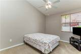 2551 190th Ave - Photo 18