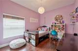 5080 125th Ave - Photo 15