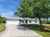 5868 Nw Iota Ct - Photo 1