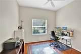 4282 44th Terrace - Photo 14