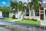 5583 Courtyard Dr - Photo 3