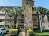 4965 Sabal Palm Blvd - Photo 3