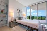 701 Fort Lauderdale Beach Blvd - Photo 18