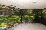 3147 Arbor Ln - Photo 3