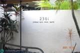 2334 Cypress Bend Dr - Photo 20