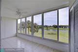 4402 Martinique Ct - Photo 1