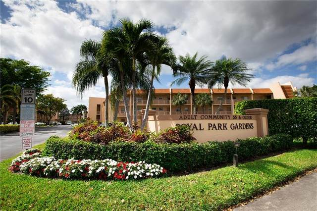 6870 Royal Palm Blvd 204M, Margate, FL 33063 (MLS #F10276054) :: Green Realty Properties