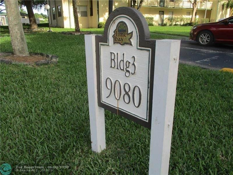 9080 Lime Bay Blvd - Photo 1