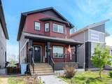 704 Athabasca Avenue - Photo 1
