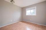 400 Silin Forest Road - Photo 13