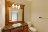 420 Fireweed Crescent - Photo 12