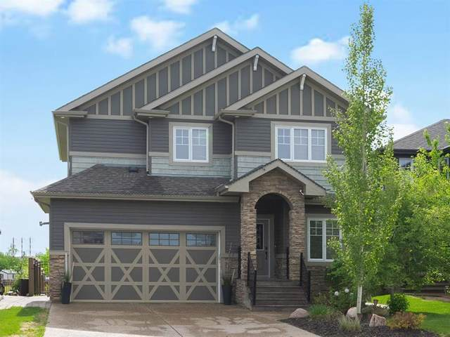 784 Heritage Drive, Fort McMurray, AB T9K 0Z8 (MLS #A1005102) :: Weir Bauld and Associates