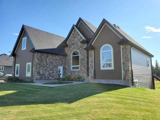 13348 Twp  Rd 672A Road #205, Lac La Biche, AB T0A 2T0 (MLS #A1019765) :: Weir Bauld and Associates