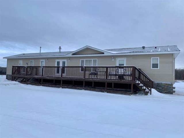 63425B Hwy 36 Highway, Lac La Biche, AB T0A 2C0 (MLS #A1058489) :: Weir Bauld and Associates