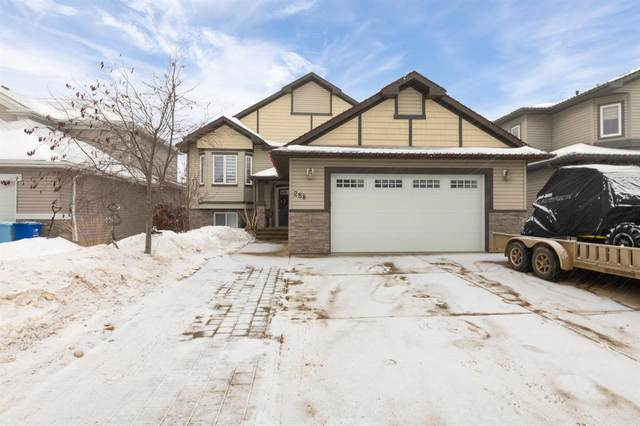288 Sandpiper Road, Fort McMurray, AB T9K 0K9 (MLS #A1073700) :: Weir Bauld and Associates