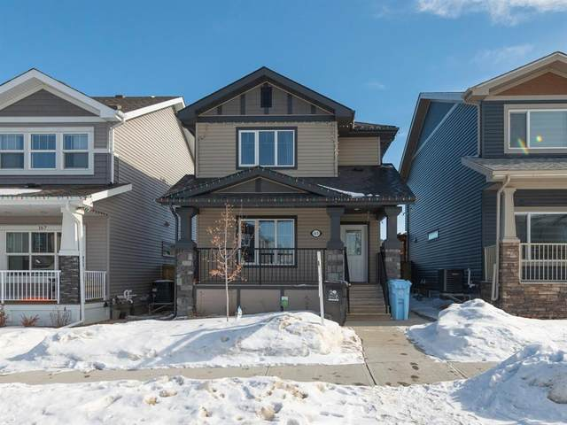 163 Prospect Drive, Fort McMurray, AB T9K 0W4 (MLS #A1080633) :: Weir Bauld and Associates