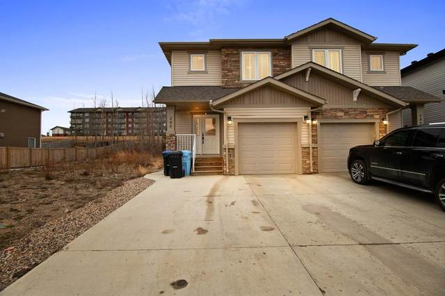 245 Shalestone Way, Fort McMurray, AB T9K 0T5 (MLS #A1099950) :: Weir Bauld and Associates