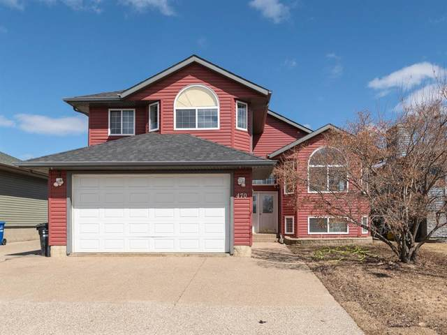 470 Athabasca Avenue, Fort McMurray, AB T9J 1B4 (MLS #A1100995) :: Weir Bauld and Associates