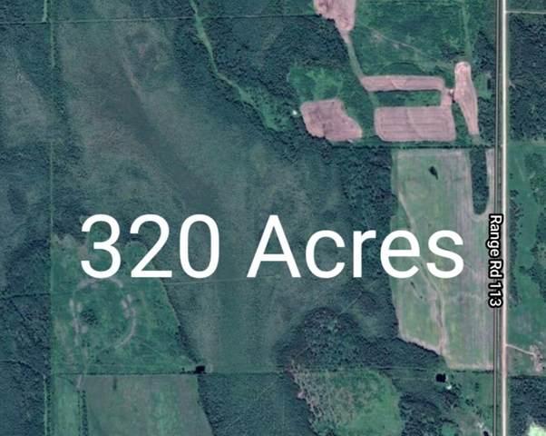 Twp 645 Rge Road 113, Lac La Biche, AB T0A 2C2 (MLS #A1156191) :: Weir Bauld and Associates