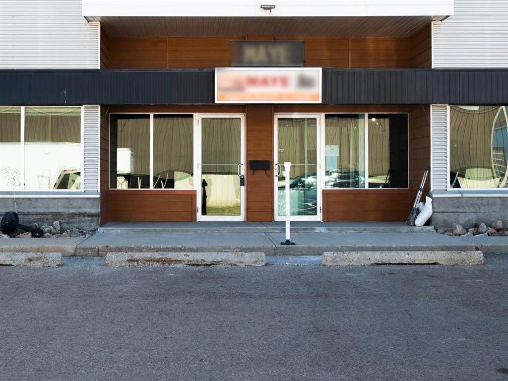 8219 Fraser Avenue - Photo 1