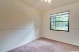 2612 47TH Place - Photo 20