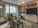 2660 Peachtree Rd - Photo 9