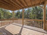 2277 Smallwood Springs Dr - Photo 25