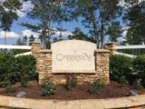 122 Creekside Trl - Photo 1