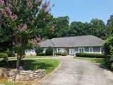1095 Old Powers Ferry Rd - Photo 1
