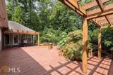 1095 Old Powers Ferry Rd - Photo 34