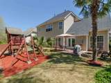 105 Fairway Dr - Photo 4