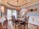 1619 Mapmaker Dr - Photo 5