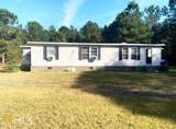 445 Martin Luther King Dr - Photo 1