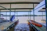 3936 Bridgewater Ln - Photo 3