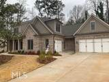 1811 Blue Granite Ct - Photo 1