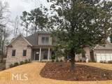 1811 Blue Granite Ct - Photo 6