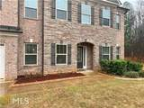 4488 Lily Brooke Ct - Photo 2