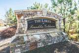 5690 Winding Lakes Dr - Photo 5