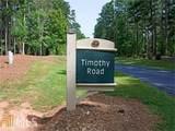 1031 Timothy Rd - Photo 6