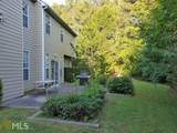 2287 Holden Way Nw - Photo 20